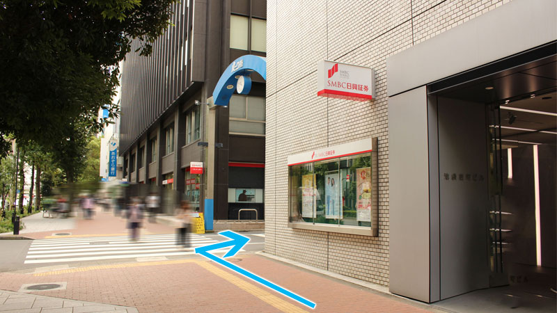 池袋駅東口徒歩4分の心療内科へのSMBC日興証券からパーク街への道順