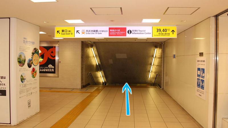 池袋駅地下道39番出口徒歩1分の精神科の天気が悪いときに受診しやすい道順